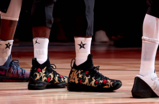 Lebron James All Star Shoes